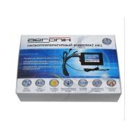 Низкотемпературный комплект AERONIK- НК1